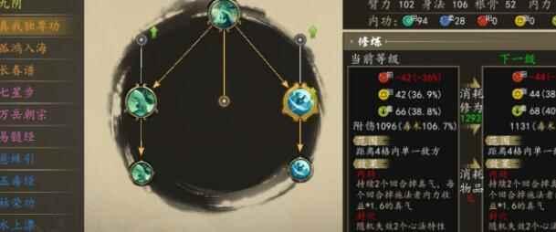 下一站江湖生死符怎么获得