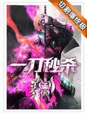 K77《新游戏火爆首发高返利送满V》《雷霆之怒+盛世遮天+雪鹰领主+大圣福利版+我是皇》